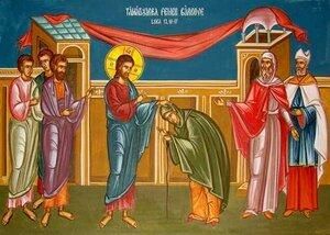 Cuvânt de învățătură la pericopa evanghelică despre vindecarea femeii gârbove.
