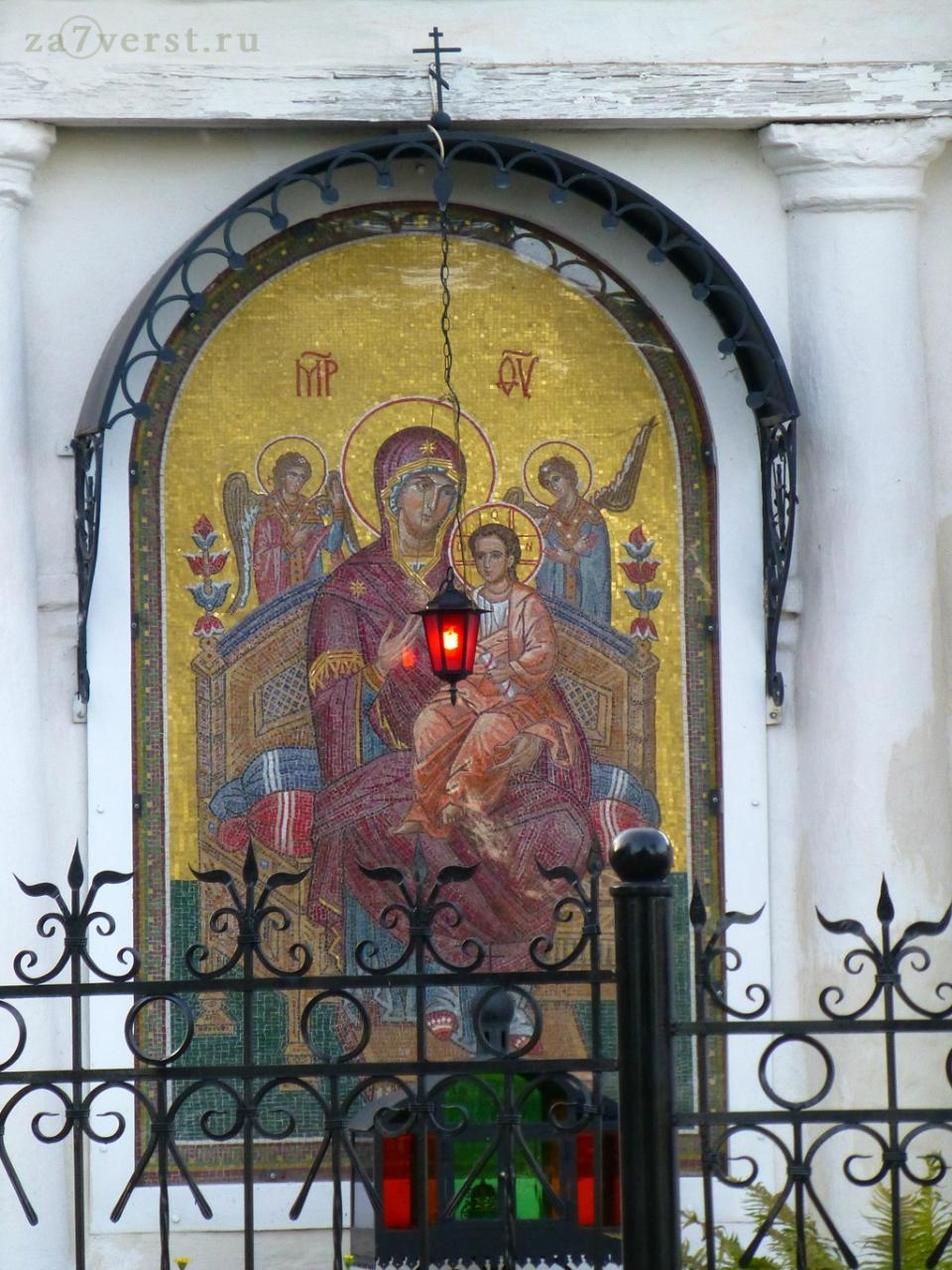 Икона росписи артели Лаврентия Севастьянова