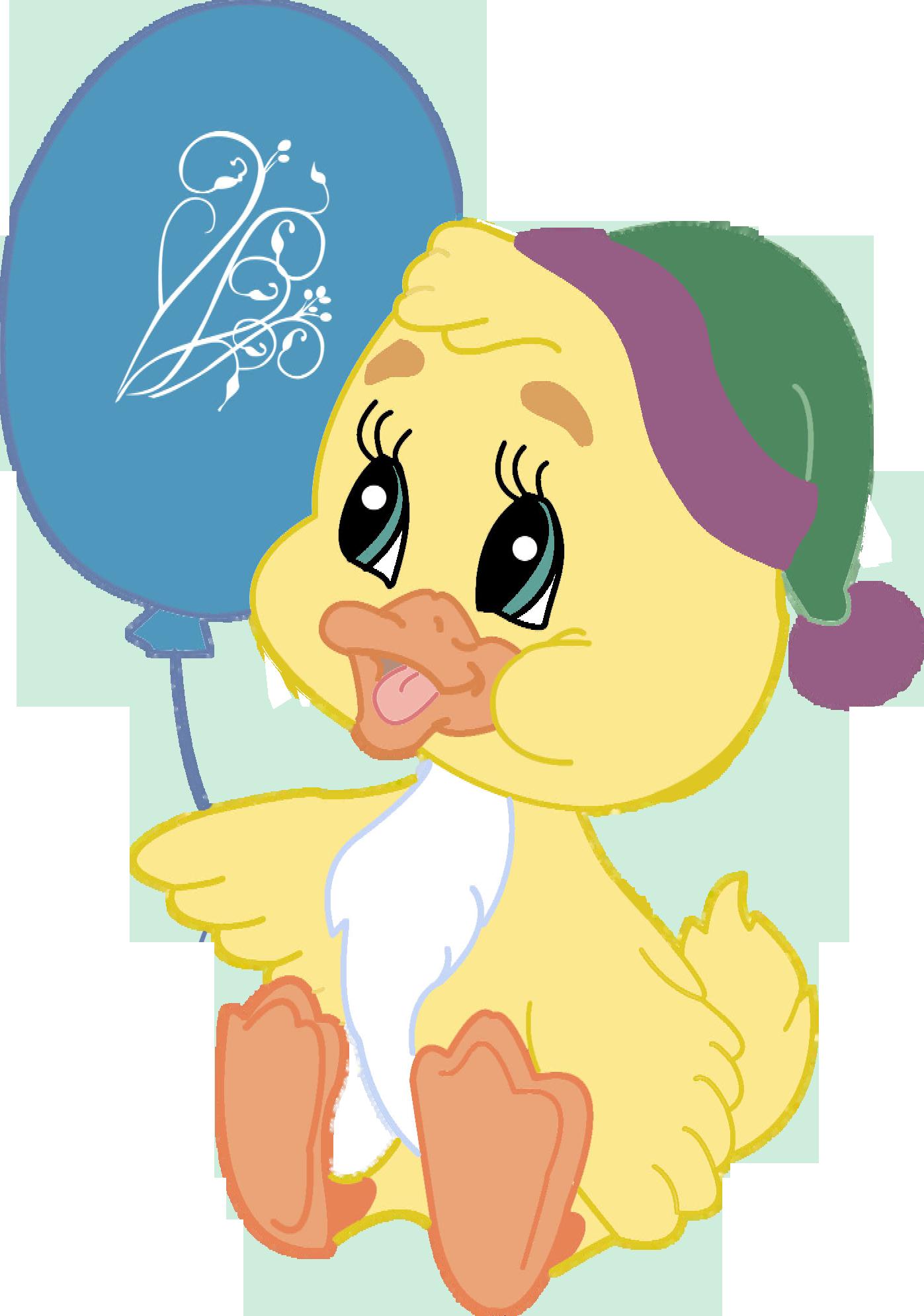 афоризмов картинка цыпленок с шариком учился театральной школе