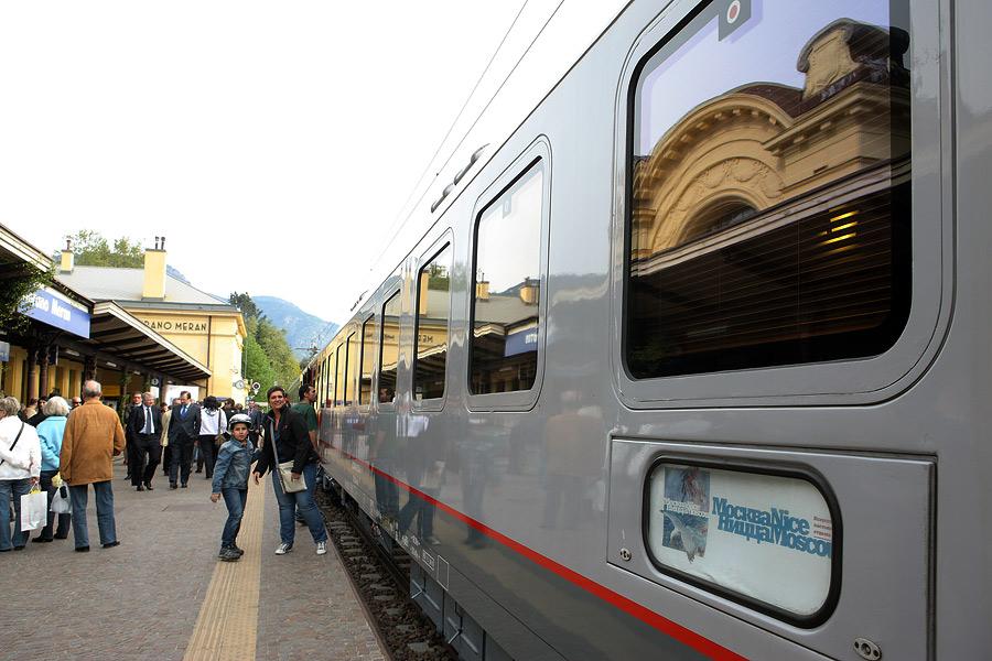 Поезд москва софия в ходу расписание