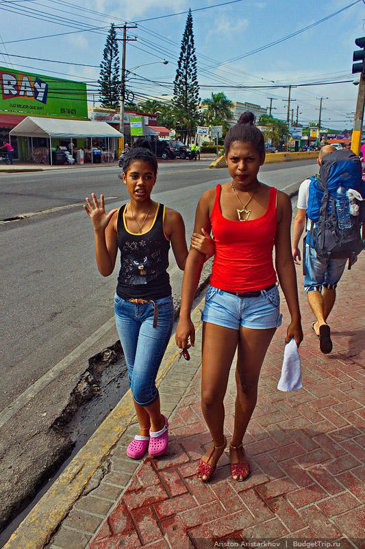 доминиканские женщины фото