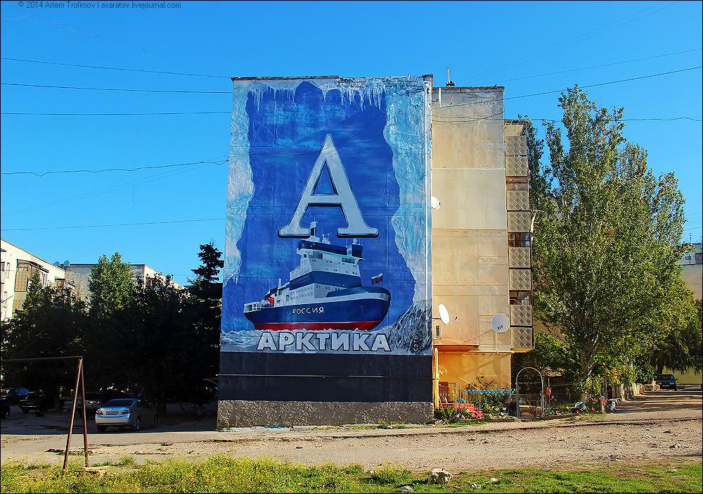 http://img-fotki.yandex.ru/get/5708/225452242.37/0_145389_ac46b4d7_orig
