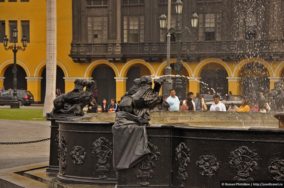0 160cda 51bbdced orig Пасмурный мегаполис Лима   столица Перу