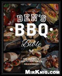 Книга Ben's BBQ Bible: The ultimate cook's companion