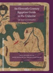 Книга An Eleventh-century Egyptian Guide to the Universe: The Book of Curiosities (Islamic Philosophy, Theology and Science)
