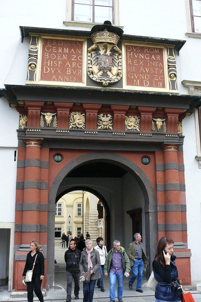 Вена. Хофбург