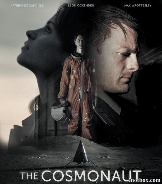 Космонавт / The Cosmonaut (2013/WEB-DL/WEB-DLRip)