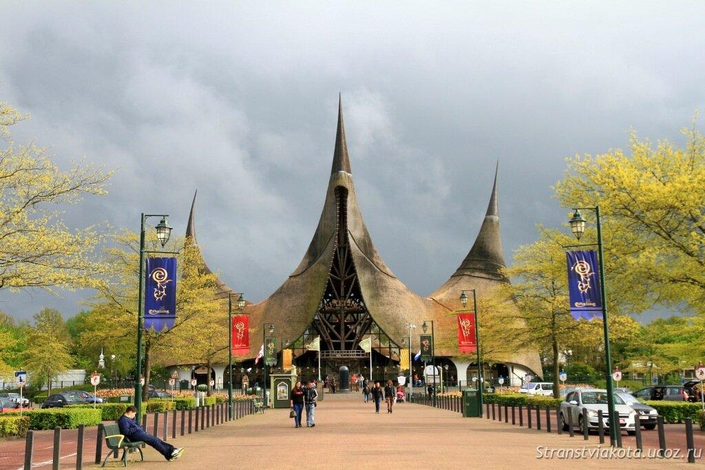Голландия, Эфтелинг
