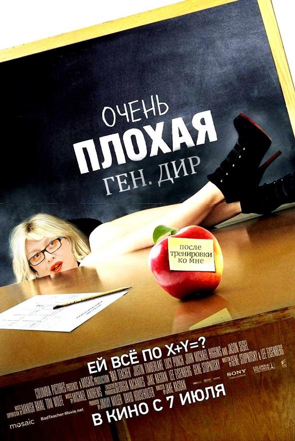 спортивная фотожаба, постеры от фильмов