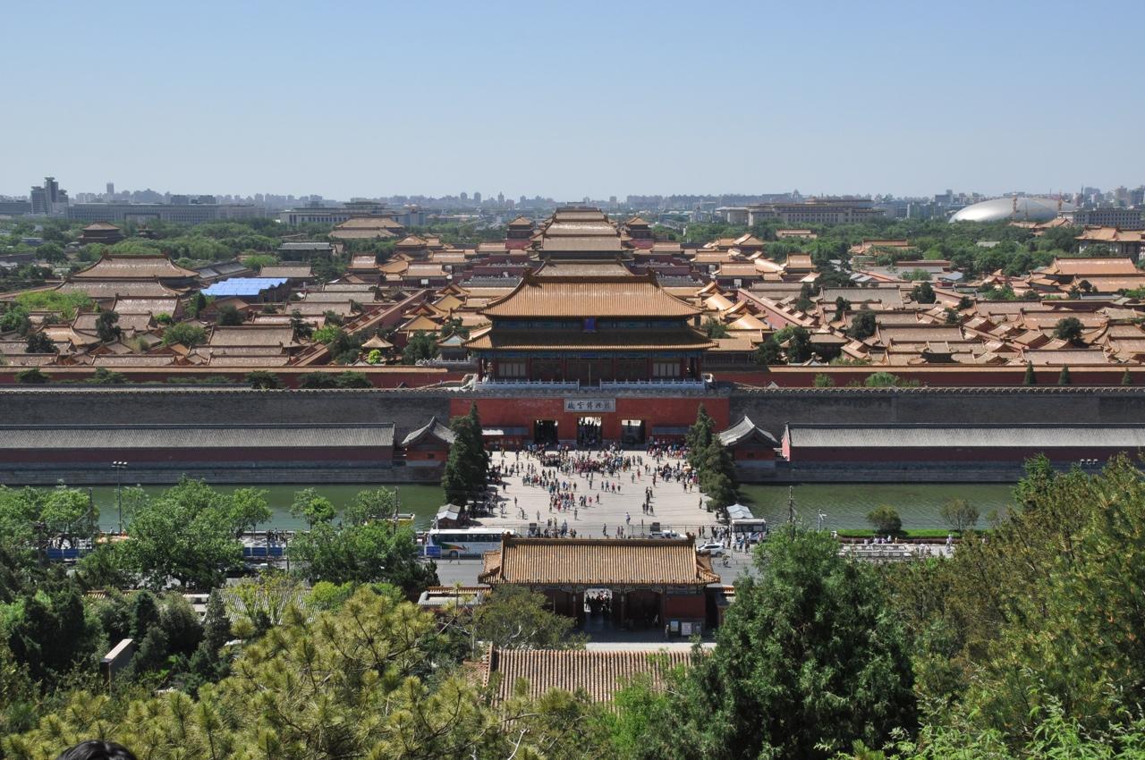 Вид на запретный город из парка Цзиншань