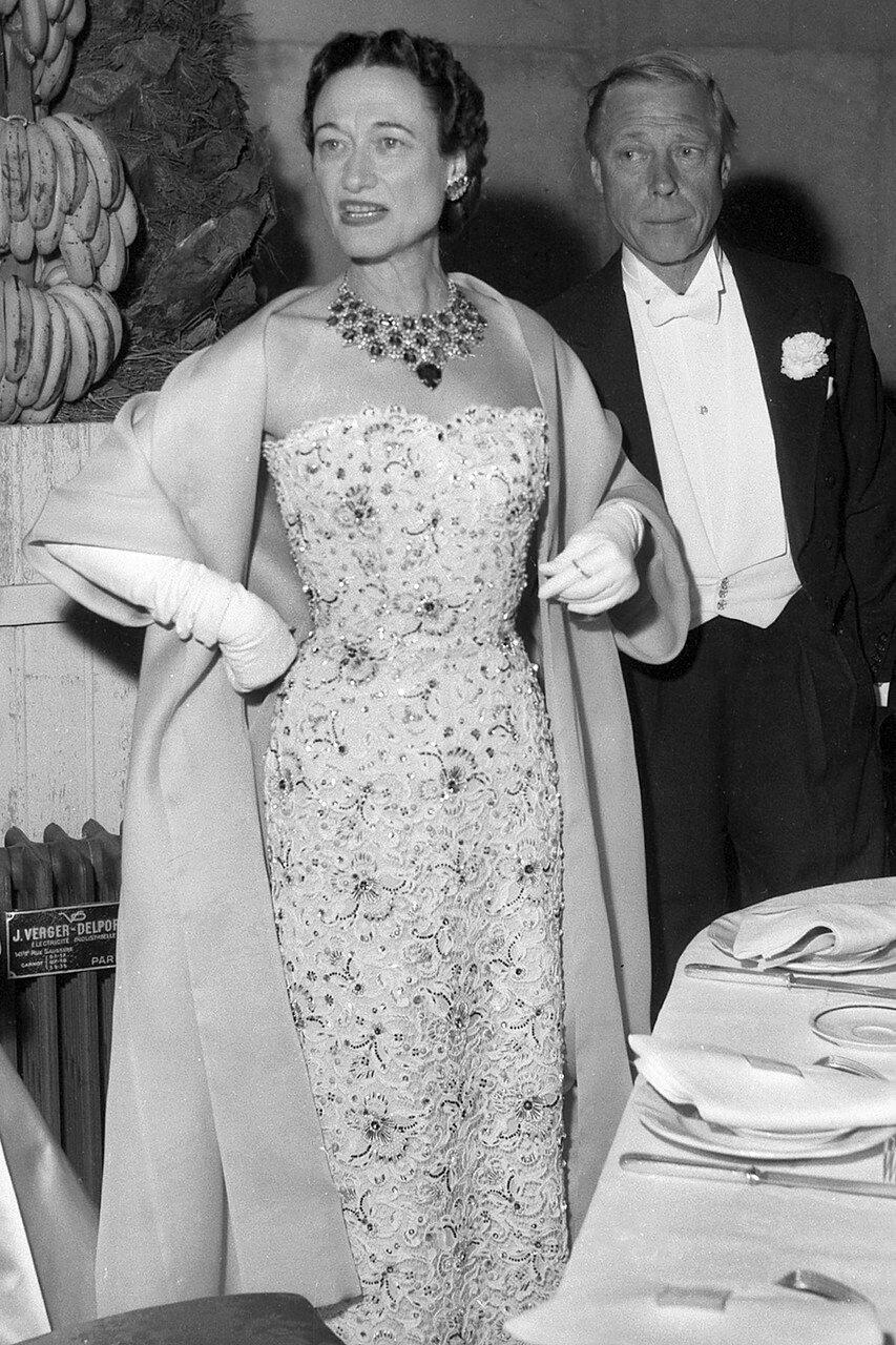 1953. Версаль