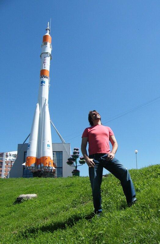 Ракета Самара проспект Ленина
