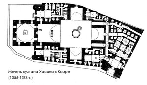 Мечеть султана Хассана в Каире, план