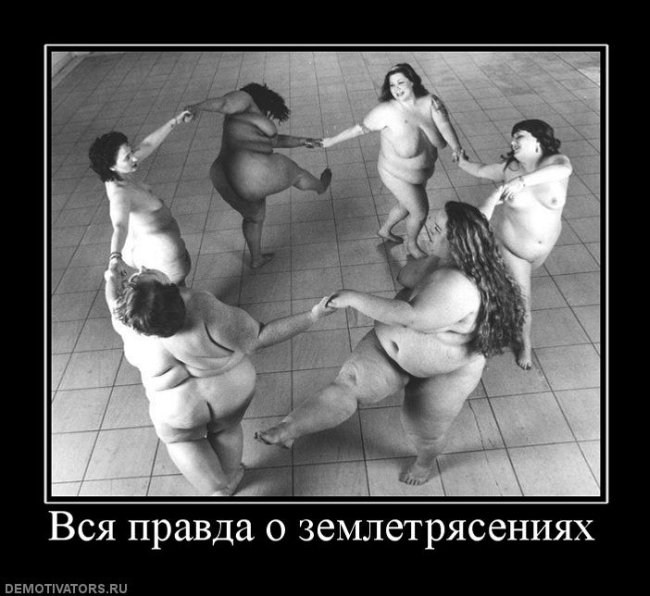 http://img-fotki.yandex.ru/get/5708/ibigdan.25/0_63663_49024aed_orig.jpg