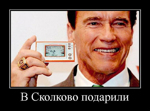 http://img-fotki.yandex.ru/get/5708/ibigdan.25/0_63667_d09c988a_orig.jpg