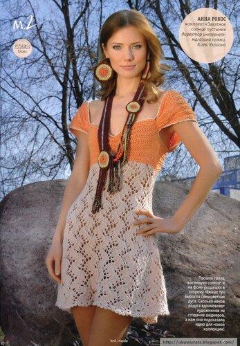 вязание,платье