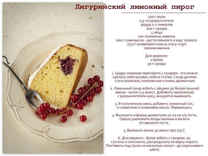 Лучшие сладкие пироги рецепты