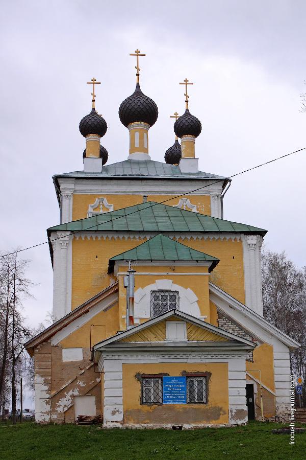 Церковь святых мучеников Флора и Лавра