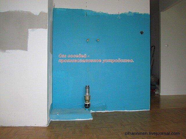 Гидроизоляция стены кухни посредством специального состава