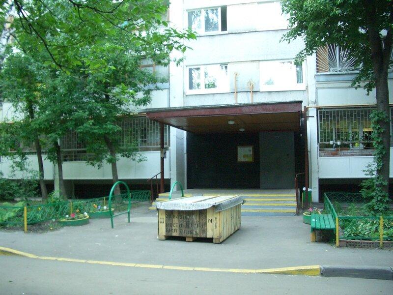 Вход в подъезд дома, где жил Высоцкий