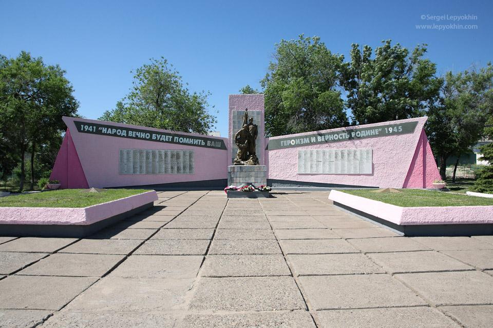 Город камышин волгоградская область порно фото