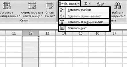 Как добавлять столбцы в html