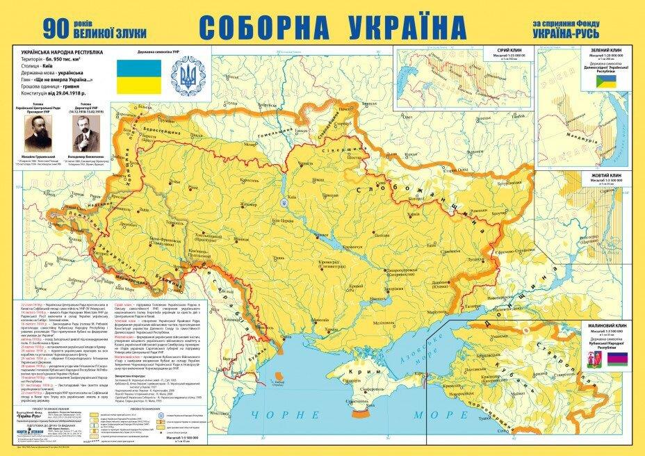 В Госдуме просят Минюст России признать гимн Украины экстремистским - Цензор.НЕТ 3245