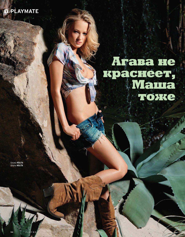 Мария Карпова - Девушка месяца Playboy Russia july 2011