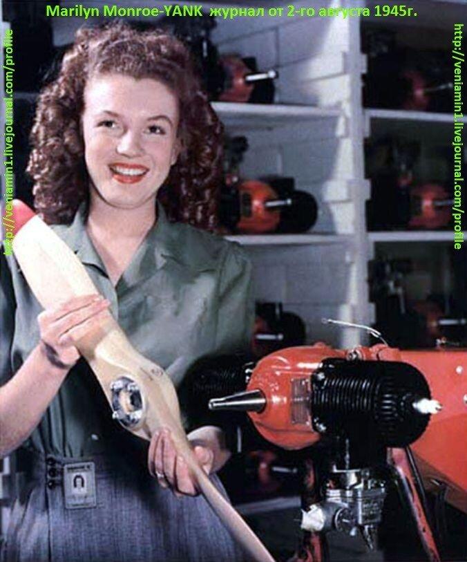 """MarilynMonroe-YANK журнал от 2 августа1945 г.Журнал """"ЯНК"""" Мэрилин Монро (1926-1962)"""