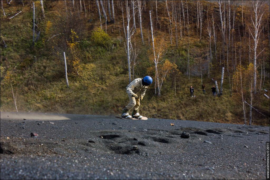 Шлакобординг в Карабаше