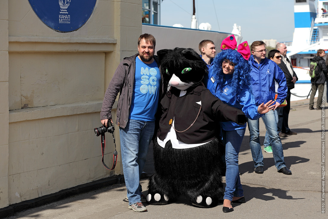 Денис и Кот Бегемот теплохода Михаил Булгаков