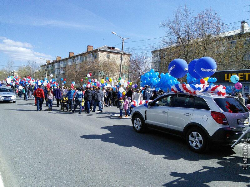 Парад 1 мая