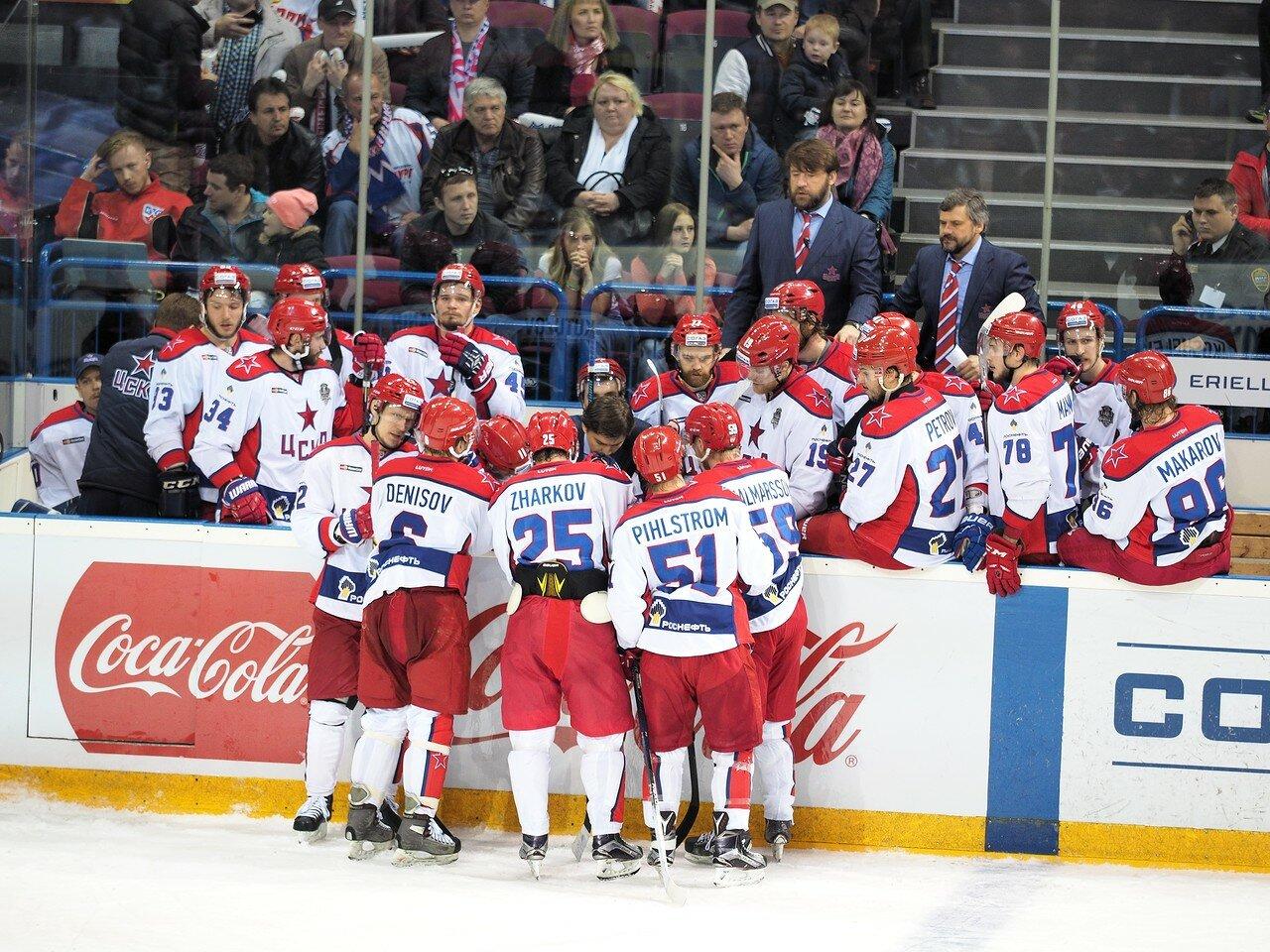 79Плей-офф 2016 Финал Металлург - ЦСКА 11.04.2016