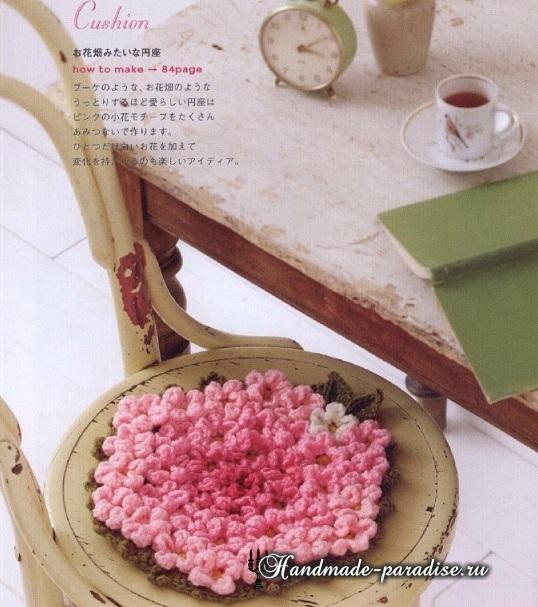 Цветочные сидушки и коврики крючком. Схемы (12)
