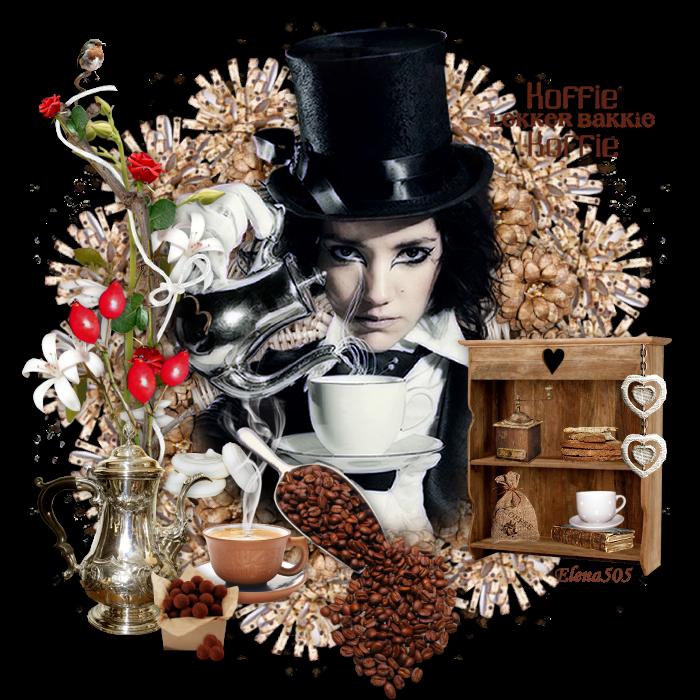 кофе2882.png