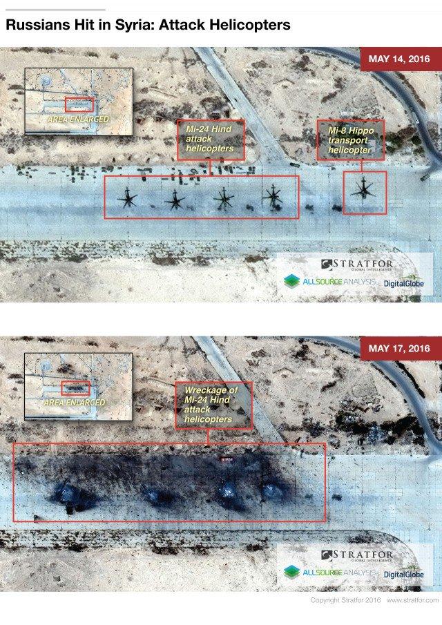 В Сирии полностью уничтожена российская авиабаза Эт–Тияс.