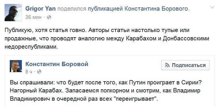 Макакян_Боровой.jpg