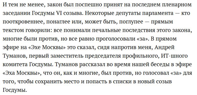 https://img-fotki.yandex.ru/get/57110/26259631.5/0_16cbbe_3578cb70_orig