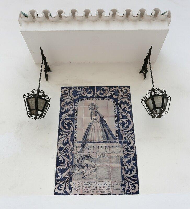 Малага. Церковь Самаррилья (Ermita de Zamarrilla)