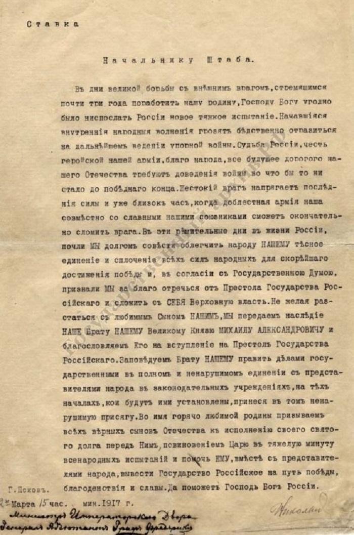 Среди представленных документов есть бумаги, которые публике показывают впервые. Например, автобиогр