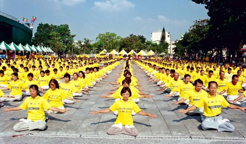 Это течение было основано Ли Хунчжи в 1992 году. Центральное место в религии занимают медитация и уп