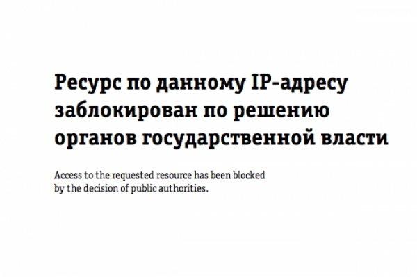 Операторов станут облагать штрафом зараспространение данных обобходе блокировок