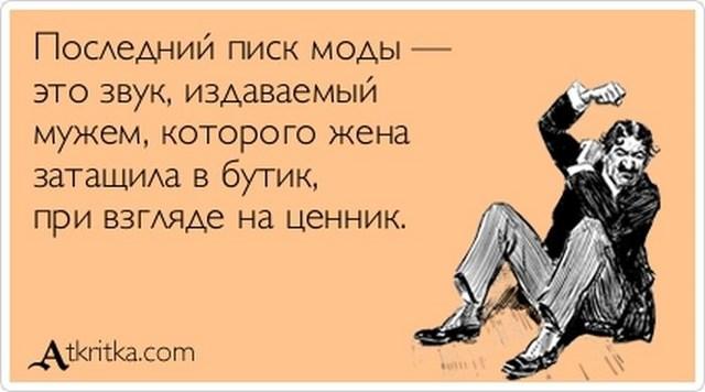 atkrytka_62.jpg