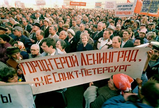 20140715-Чем Лубянка лучше Ногина-фото-3-Ленинград