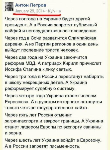 Думы о России