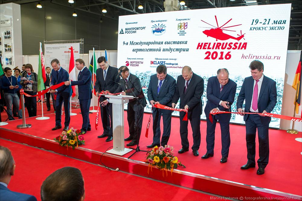 HeliRussia-2016