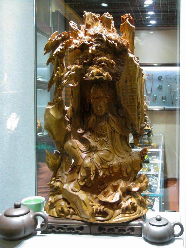 Бодхисаттва Гуаньинь