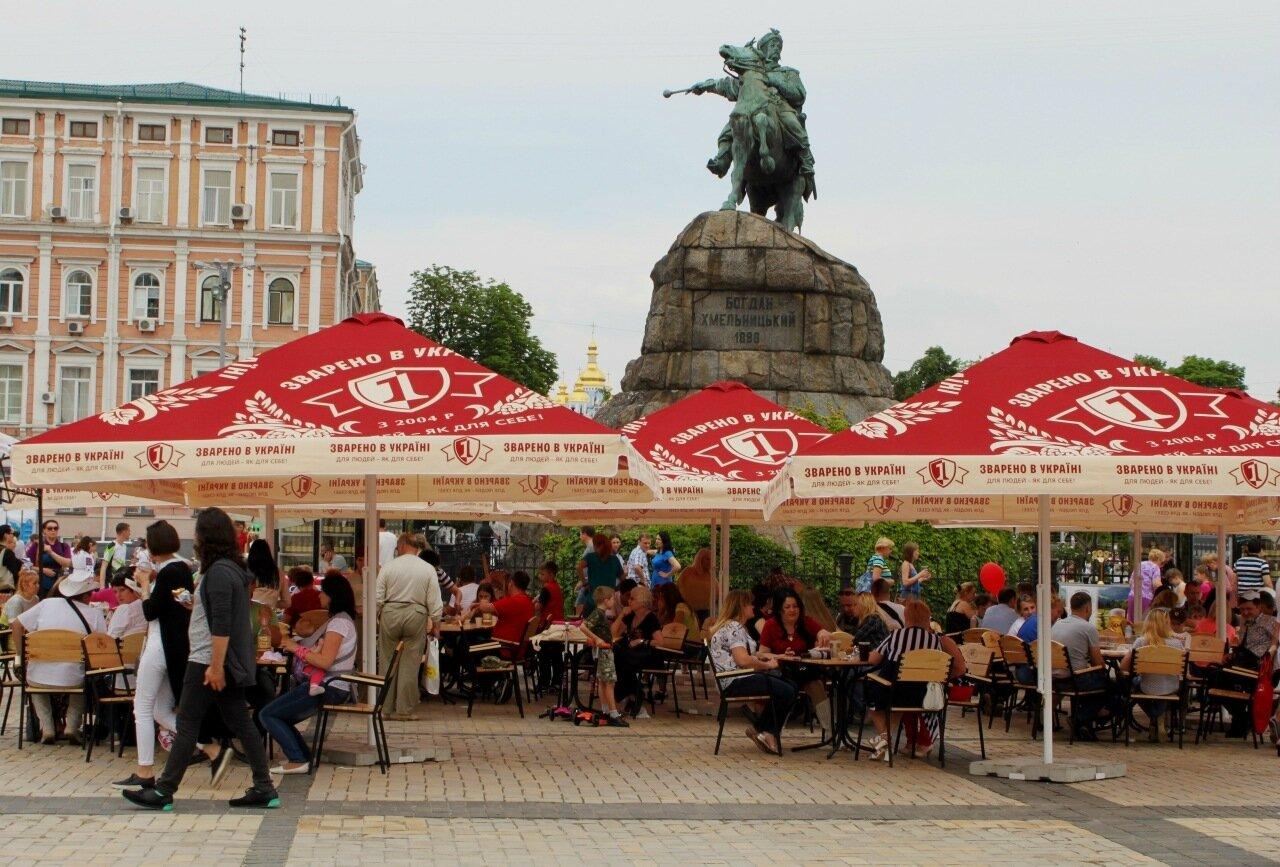 День Киева на Софиевской площади