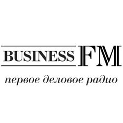 С 1 февраля в Казани началось вещание Business FM - Новости радио OnAir.ru