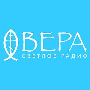 Православное радио «Вера» будет вещать в Вологде на частоте 96,0 FM - Новости радио OnAir.ru